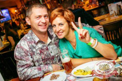 Закрытие 204-го фестиваля «Октоберфест», 4 октября 2014 - Ресторан «Максимилианс» Новосибирск - 36