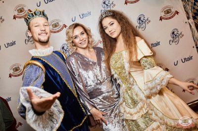 «Октоберфест-2018»: выбор Короля и Королевы. Закрытие фестиваля, 6 октября 2018 - Ресторан «Максимилианс» Новосибирск - 1