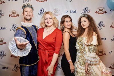 «Октоберфест-2018»: выбор Короля и Королевы. Закрытие фестиваля, 6 октября 2018 - Ресторан «Максимилианс» Новосибирск - 11