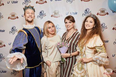 «Октоберфест-2018»: выбор Короля и Королевы. Закрытие фестиваля, 6 октября 2018 - Ресторан «Максимилианс» Новосибирск - 12