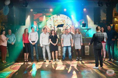 «Октоберфест-2018»: выбор Короля и Королевы. Закрытие фестиваля, 6 октября 2018 - Ресторан «Максимилианс» Новосибирск - 13