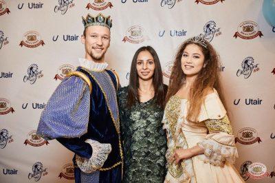«Октоберфест-2018»: выбор Короля и Королевы. Закрытие фестиваля, 6 октября 2018 - Ресторан «Максимилианс» Новосибирск - 2