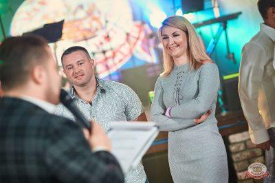 «Октоберфест-2018»: выбор Короля и Королевы. Закрытие фестиваля, 6 октября 2018 - Ресторан «Максимилианс» Новосибирск - 20