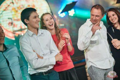 «Октоберфест-2018»: выбор Короля и Королевы. Закрытие фестиваля, 6 октября 2018 - Ресторан «Максимилианс» Новосибирск - 22