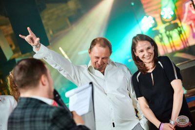 «Октоберфест-2018»: выбор Короля и Королевы. Закрытие фестиваля, 6 октября 2018 - Ресторан «Максимилианс» Новосибирск - 23