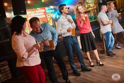 «Октоберфест-2018»: выбор Короля и Королевы. Закрытие фестиваля, 6 октября 2018 - Ресторан «Максимилианс» Новосибирск - 25