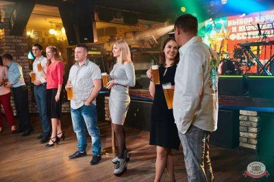 «Октоберфест-2018»: выбор Короля и Королевы. Закрытие фестиваля, 6 октября 2018 - Ресторан «Максимилианс» Новосибирск - 26