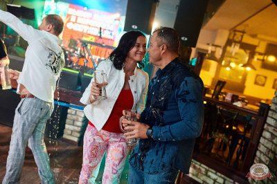 «Октоберфест-2018»: выбор Короля и Королевы. Закрытие фестиваля, 6 октября 2018 - Ресторан «Максимилианс» Новосибирск - 27