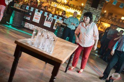«Октоберфест-2018»: выбор Короля и Королевы. Закрытие фестиваля, 6 октября 2018 - Ресторан «Максимилианс» Новосибирск - 29