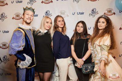«Октоберфест-2018»: выбор Короля и Королевы. Закрытие фестиваля, 6 октября 2018 - Ресторан «Максимилианс» Новосибирск - 3