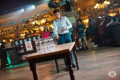 «Октоберфест-2018»: выбор Короля и Королевы. Закрытие фестиваля, 6 октября 2018 - Ресторан «Максимилианс» Новосибирск - 30
