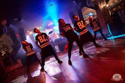 «Октоберфест-2018»: выбор Короля и Королевы. Закрытие фестиваля, 6 октября 2018 - Ресторан «Максимилианс» Новосибирск - 33