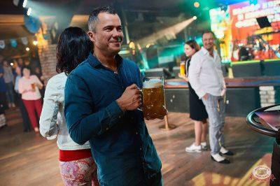 «Октоберфест-2018»: выбор Короля и Королевы. Закрытие фестиваля, 6 октября 2018 - Ресторан «Максимилианс» Новосибирск - 34