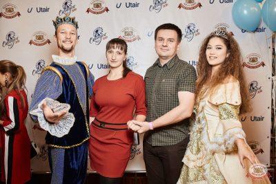 «Октоберфест-2018»: выбор Короля и Королевы. Закрытие фестиваля, 6 октября 2018 - Ресторан «Максимилианс» Новосибирск - 4
