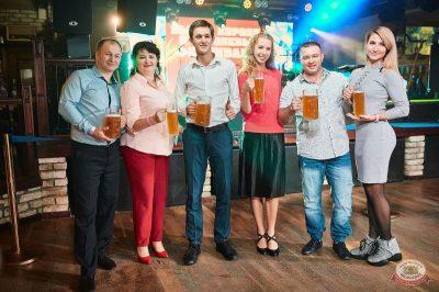 «Октоберфест-2018»: выбор Короля и Королевы. Закрытие фестиваля, 6 октября 2018 - Ресторан «Максимилианс» Новосибирск - 43
