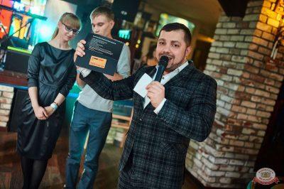 «Октоберфест-2018»: выбор Короля и Королевы. Закрытие фестиваля, 6 октября 2018 - Ресторан «Максимилианс» Новосибирск - 46