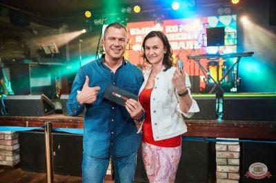 «Октоберфест-2018»: выбор Короля и Королевы. Закрытие фестиваля, 6 октября 2018 - Ресторан «Максимилианс» Новосибирск - 48