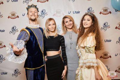 «Октоберфест-2018»: выбор Короля и Королевы. Закрытие фестиваля, 6 октября 2018 - Ресторан «Максимилианс» Новосибирск - 5