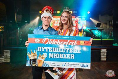 «Октоберфест-2018»: выбор Короля и Королевы. Закрытие фестиваля, 6 октября 2018 - Ресторан «Максимилианс» Новосибирск - 50