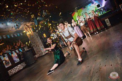 «Октоберфест-2018»: выбор Короля и Королевы. Закрытие фестиваля, 6 октября 2018 - Ресторан «Максимилианс» Новосибирск - 51