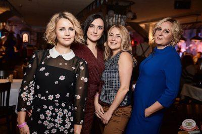 «Октоберфест-2018»: выбор Короля и Королевы. Закрытие фестиваля, 6 октября 2018 - Ресторан «Максимилианс» Новосибирск - 53