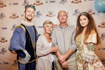 «Октоберфест-2018»: выбор Короля и Королевы. Закрытие фестиваля, 6 октября 2018 - Ресторан «Максимилианс» Новосибирск - 6