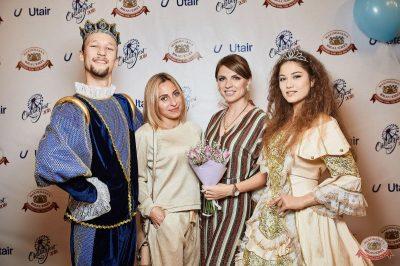 «Октоберфест-2018»: выбор Короля и Королевы. Закрытие фестиваля, 6 октября 2018 - Ресторан «Максимилианс» Новосибирск - 7