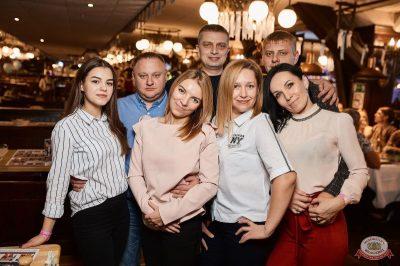 «Октоберфест-2018»: выбор Короля и Королевы. Закрытие фестиваля, 6 октября 2018 - Ресторан «Максимилианс» Новосибирск - 78