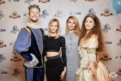 «Октоберфест-2018»: выбор Короля и Королевы. Закрытие фестиваля, 6 октября 2018 - Ресторан «Максимилианс» Новосибирск - 8