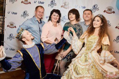 «Октоберфест-2018»: выбор Короля и Королевы. Закрытие фестиваля, 6 октября 2018 - Ресторан «Максимилианс» Новосибирск - 9