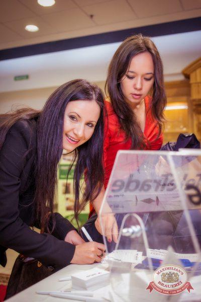 Открытие 204-го фестиваля «Октоберфест», 19 сентября 2014 «Максимилианс» Новосибирск — Пивная столица! - Ресторан «Максимилианс» Новосибирск - 07