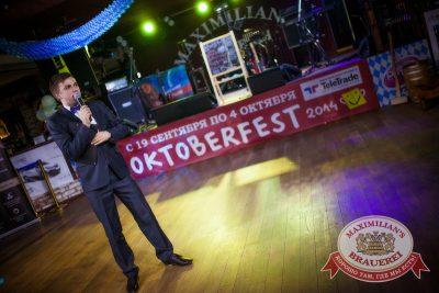 Открытие 204-го фестиваля «Октоберфест», 19 сентября 2014 «Максимилианс» Новосибирск — Пивная столица! - Ресторан «Максимилианс» Новосибирск - 10