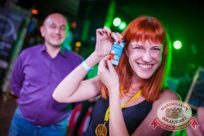 Открытие 204-го фестиваля «Октоберфест», 19 сентября 2014 «Максимилианс» Новосибирск — Пивная столица! - Ресторан «Максимилианс» Новосибирск - 15