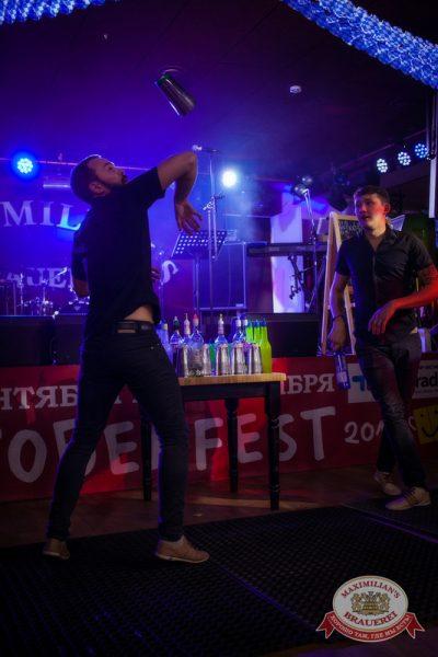 Открытие 204-го фестиваля «Октоберфест», 19 сентября 2014 «Максимилианс» Новосибирск — Пивная столица! - Ресторан «Максимилианс» Новосибирск - 21