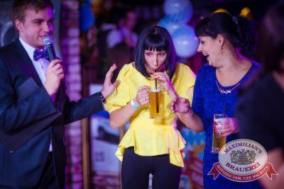 Открытие 204-го фестиваля «Октоберфест», 19 сентября 2014 «Максимилианс» Новосибирск — Пивная столица! - Ресторан «Максимилианс» Новосибирск - 23