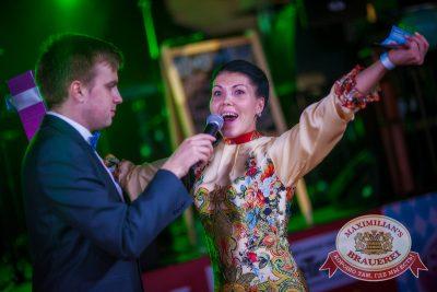 Открытие 204-го фестиваля «Октоберфест», 19 сентября 2014 «Максимилианс» Новосибирск — Пивная столица! - Ресторан «Максимилианс» Новосибирск - 25