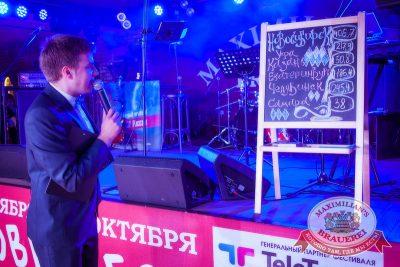 Открытие 204-го фестиваля «Октоберфест», 19 сентября 2014 «Максимилианс» Новосибирск — Пивная столица! - Ресторан «Максимилианс» Новосибирск - 27