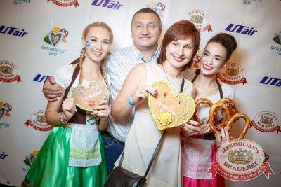 «Октоберфест-2017»: открытие. Выбор пивной столицы, 15 сентября 2017 - Ресторан «Максимилианс» Новосибирск - 1