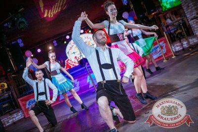 «Октоберфест-2017»: открытие. Выбор пивной столицы, 15 сентября 2017 - Ресторан «Максимилианс» Новосибирск - 11