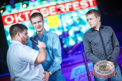 «Октоберфест-2017»: открытие. Выбор пивной столицы, 15 сентября 2017 - Ресторан «Максимилианс» Новосибирск - 12
