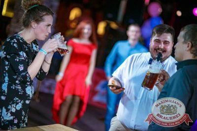 «Октоберфест-2017»: открытие. Выбор пивной столицы, 15 сентября 2017 - Ресторан «Максимилианс» Новосибирск - 15