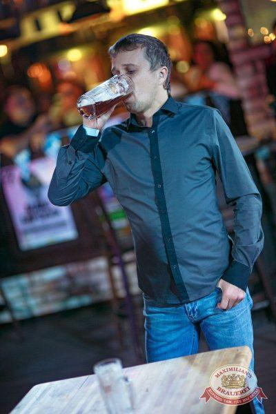 «Октоберфест-2017»: открытие. Выбор пивной столицы, 15 сентября 2017 - Ресторан «Максимилианс» Новосибирск - 16