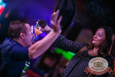 «Октоберфест-2017»: открытие. Выбор пивной столицы, 15 сентября 2017 - Ресторан «Максимилианс» Новосибирск - 17