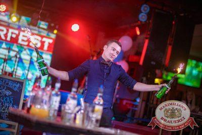 «Октоберфест-2017»: открытие. Выбор пивной столицы, 15 сентября 2017 - Ресторан «Максимилианс» Новосибирск - 18