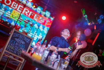 «Октоберфест-2017»: открытие. Выбор пивной столицы, 15 сентября 2017 - Ресторан «Максимилианс» Новосибирск - 19