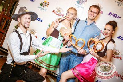 «Октоберфест-2017»: открытие. Выбор пивной столицы, 15 сентября 2017 - Ресторан «Максимилианс» Новосибирск - 2
