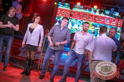 «Октоберфест-2017»: открытие. Выбор пивной столицы, 15 сентября 2017 - Ресторан «Максимилианс» Новосибирск - 20