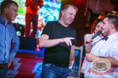 «Октоберфест-2017»: открытие. Выбор пивной столицы, 15 сентября 2017 - Ресторан «Максимилианс» Новосибирск - 22