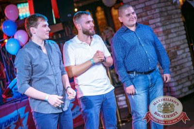 «Октоберфест-2017»: открытие. Выбор пивной столицы, 15 сентября 2017 - Ресторан «Максимилианс» Новосибирск - 23