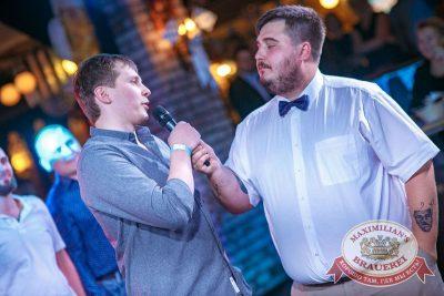 «Октоберфест-2017»: открытие. Выбор пивной столицы, 15 сентября 2017 - Ресторан «Максимилианс» Новосибирск - 24